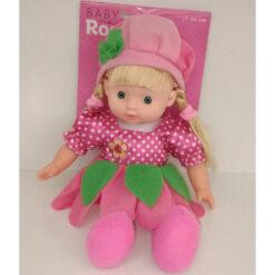 Baby Rose Pop JT